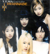 [중고] 티티마 (T.T.Ma) / 2nd Story I Wanna Be...