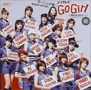 [중고] [DVD] Morning Musume (모닝구 무스메) / GO Girl ~恋のヴィクトリー~ (일본수입/DVD Single/epbe5192)