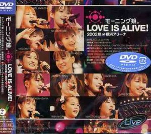 [중고] [DVD] Morning Musume (모닝구 무스메) / Love Is Alive! 2002夏 at 横浜アリーナ (일본수입/epbe5045)