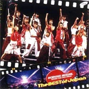 [중고] [DVD] Morning Musume (모닝구 무스메) / Concert Tour 2004 Spring: The Best Of Japan (일본수입/epbe5134)