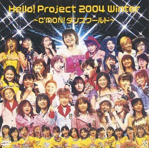 [중고] [DVD] Hello! Project / 2004 Winter ~C'MON! ダンスワールド~ (일본수입/hkbn50039)