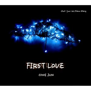 최준 / First Love (DIgipack/미개봉)