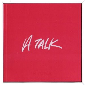 [중고] 현아 / A Talk (Box Case)
