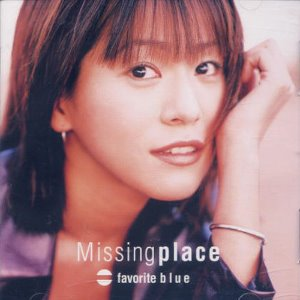 [중고] Favorite Blue / Missing Place (일본수입/avcd11626)
