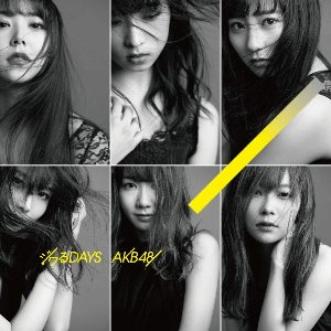 [중고] AKB48 / ジワるdays (일본수입/Single/CD+DVD/kizm906178)