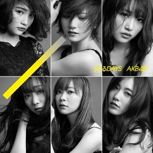 [중고] AKB48 / ジワるdays (일본수입/Single/CD+DVD/kizm906156)