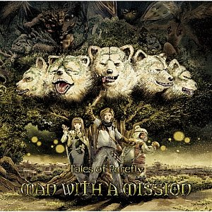 [중고] Man With A Mission / Tales Of Purefly (s50427c)