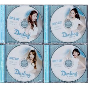 걸스데이 (Girl's Day) / Darling solo jacket Editions (미개봉/일본수입/묶음판매/single/tsgd-5005~8)