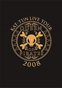 [중고] [DVD] Kat-Tun (캇툰) / Live Tour 2008: Queen Of Pirates (일본수입/2DVD/jaba50445045)