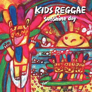 [중고] V.A. / Kids Reggae Sunshine Day - 키즈 보사 Vol. 20 (Digipack)