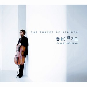 [중고] 지병찬 / 현의 기도 (The Prayer Of Strings/Digipack)