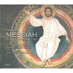 [중고] 대건 챔버 콰이어 (Daegeon Chamber Choir) / Handel: Messiah Dublin Version, 1742 (2CD/fpmcd233)