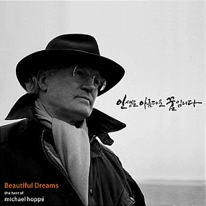 [중고] Michael Hoppe / Beautiful Dreams (2CD/Remastered)