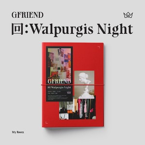 여자친구 (GFRIEND) / 回:Walpurgis Night (My Room Ver/미개봉)