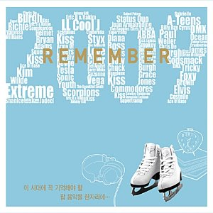 [중고] V.A. / Remember 2009 (Digipack)