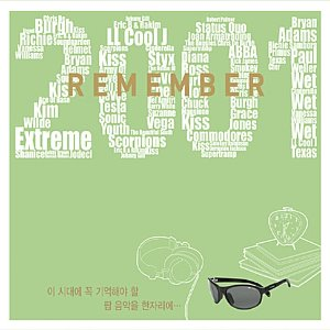 [중고] V.A. / Remember 2001 (Digipack)