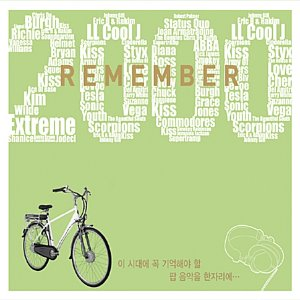 [중고] V.A. / Remember 2000 (Digipack)