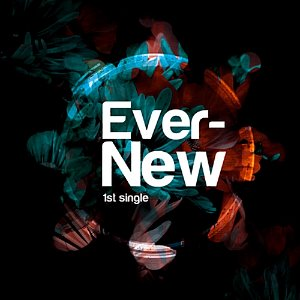 [중고] 에버뉴 (Ever-New) / Ever-New (Single)