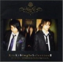[중고] Kinki Kids (킨키 키즈) / KinKi Single Selection 2 (일본반/jecn0057)