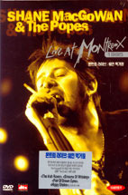 [DVD] Shane Macgowan / Shane Macgowan & The Popes: Live At Montreux 1995 (미개봉)