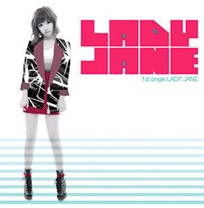 [중고] 레이디 제인 (Lady Jane) / Lady Jane (1st Single)
