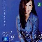 [중고] 조수미 (Sumi Jo) / My Story (2CD/0927477652)