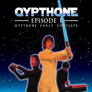 [중고] Qypthone (큅쏜) / Episode I: Qypthone Early Complete (2CD/Digipack/홍보용)