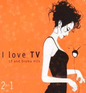 [중고] V.A. / I Love TV Vol.1 (2CD)