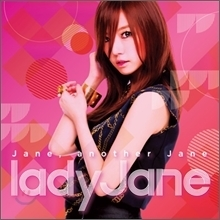 [중고] 레이디 제인 (Lady Jane) / Jane, Another Jane (Mini Album)