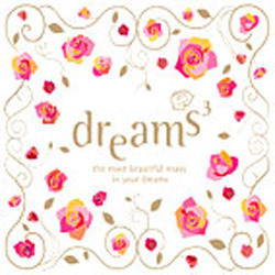 [중고] V.A. / Dreams 3: The Mostbeautiful Music In Your Dreams (2CD/스티커부착)