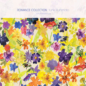 [중고] Yuhki Kuramoto(유키 구라모토) / Romance Collection : 10th Anniversary