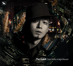 [중고] 더 콰이엇 (The Quiett) / 4집 Quiet Storm: A Night Record (홍보용/Digipack)