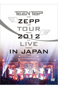 [중고] [DVD] 틴탑 (Teen Top) / Zepp Tour 2012 Live In Japan (2DVD+포토북)