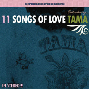 [중고] 타마 (Tama) / 11 Songs Of Love (Digipack/홍보용)
