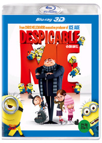 [Blu-Ray] Despicable Me 3D - 슈퍼 배드 3D (미개봉)
