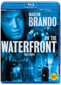[Blu-Ray] On The Waterfront - 워터프론트 (미개봉)