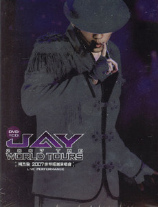[중고] Jay Chou (주걸륜) / 2007 The World Tours (2CD+1DVD)