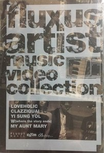 [DVD] V.A. / Fluxus Artist Music Video Collection (홍보용/미개봉)