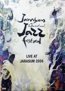 [중고] [DVD] Live At Jarasum International Jazz Festival 2006 (홍보용)