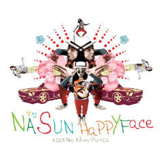 [중고] 낯선 / Happyface (Single/Digipack)