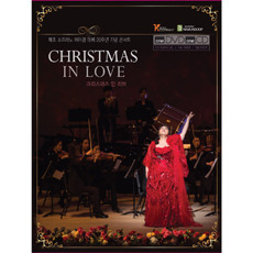 [중고] 이아경 / Christmas In Love (CD+DVD/Digipack/jec0152)