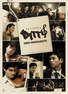 [중고] 앙상블 디토 (Ensemble Ditto) / 2009 Highlights (CD+DVD/Digipack)