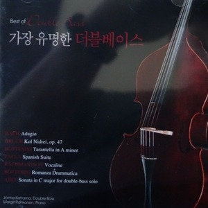 [중고] Jorma Katrama / Best of Double Bass - 가장 유명한 더블베이스 (2CD/wkc2d0032)