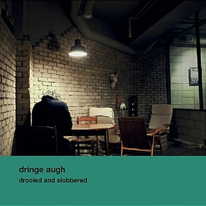 [중고] 드린지 오 (Dringe Augh) / 2집 Drooled And Slobbered