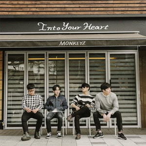 [중고] 몽키즈 (Monkeyz) / Into Your Heart
