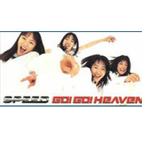 [중고] Speed / Go! Go! Heaven (일본수입/Single/tfdc28061)