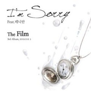 [중고] 더 필름 (The Film) / 3집 Episode 2 : I'm Sorry (Single/홍보용)