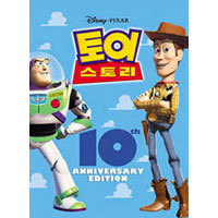 [중고] [DVD] Toy Story - 토이 스토리 (10th Anniversary Edition)