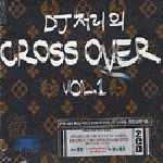 [중고] V.A. / Dj처리의 Cross Over Vol. 1 (2CD/Box Case)