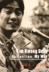 [중고] 김광석 / Collection : My Way (3CD+1DVD/Box Set)
